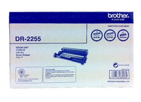 Brother Drum for HL-2130/2240D/2250DN/2270DW/FAX-2840 (DR-2255)